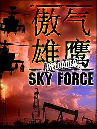 sky-force-reloded